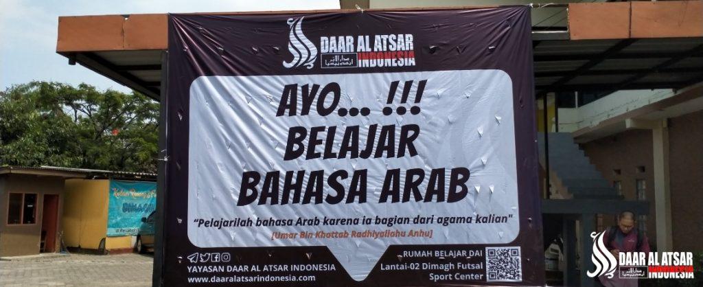 Tempat Kursus Bahasa Arab Bandung